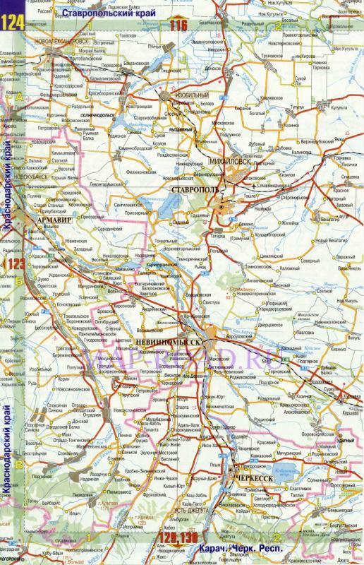 Карта дорог Ставропольского