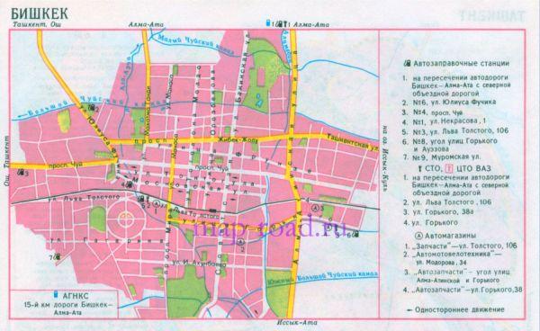 Онлайн карта - Бишкек