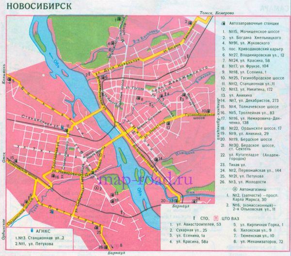 проезда города Новосибирск
